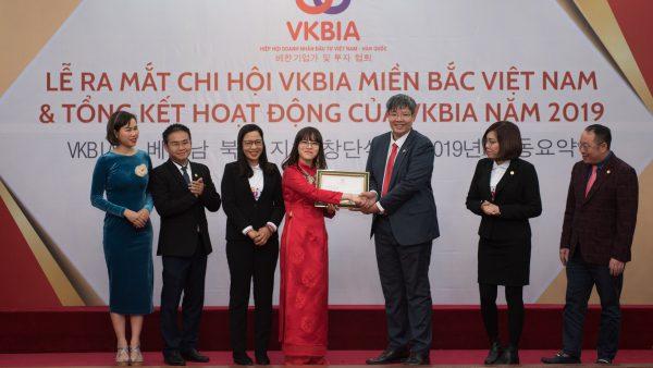 VKBIA được kỳ vọng sẽ tiếp tục thúc đẩy tích cực quan hệ song phương Việt Nam – Hàn Quốc